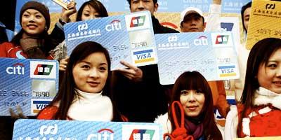 Debt - click to interact