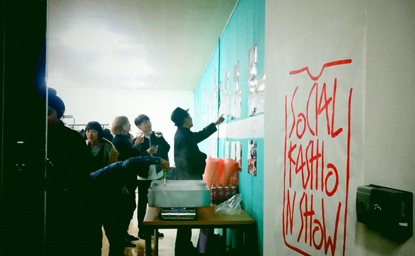 Seoungsu Social Fashion Project inSeoul